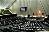 جلسات مجلس برای اتمام بررسی لایحه اصلاح مالیاتهای مستقیم