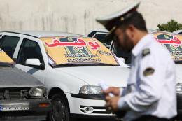 اعلام انتقال خودرو به پارکینگ با پیامک