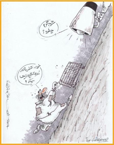 کاریکاتور/ شیب قیمتهای تازه!