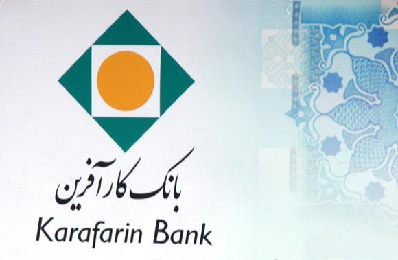 کارکنان زن بانک کارآفرین سکه باران شدند