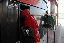 نگرانی از بابت کیفیت بنزینهای وارداتی وجود ندارد/مصرف روزانه ۷۰ میلیون لیتر بنزین در کشور