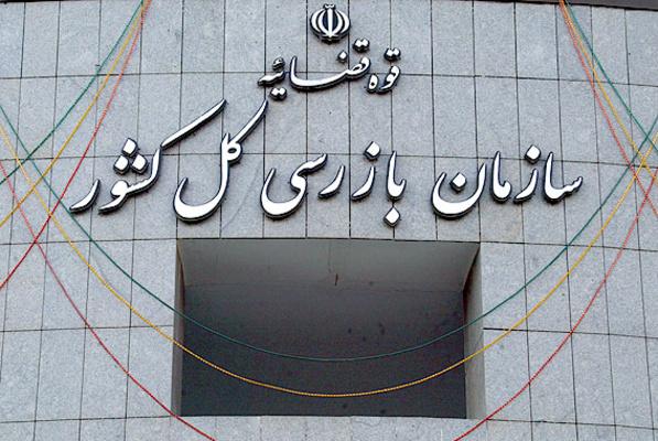 ابطال مناقصه میلیاردی تصفیهخانه فاضلاب شهر تازه پردیس