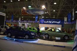 به مناسبت روز زن آغاز شد: فروش ویژه ایران خودرو
