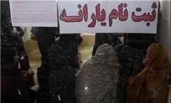 خبرگزاری فارس: ثبتنام یارانه نقدی براساس کدملی امروز به پایان می رسد/۲ روز مهلت برای انصراف یا جامانده ها