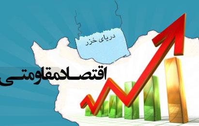 جزئیات بسته اقتصادی ۶ماهه در دولت