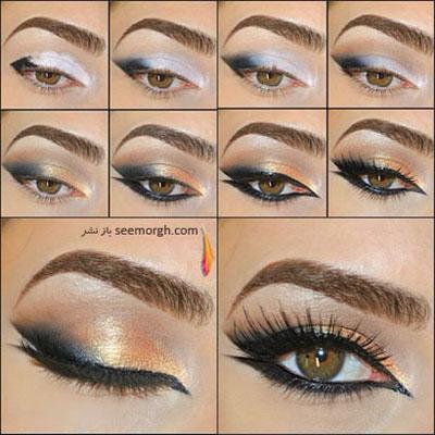 آموزش آرایش چشم به رنگ مسی ۹۳