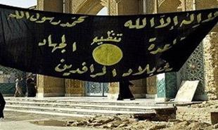 ثروت داعش چقدر است؟!