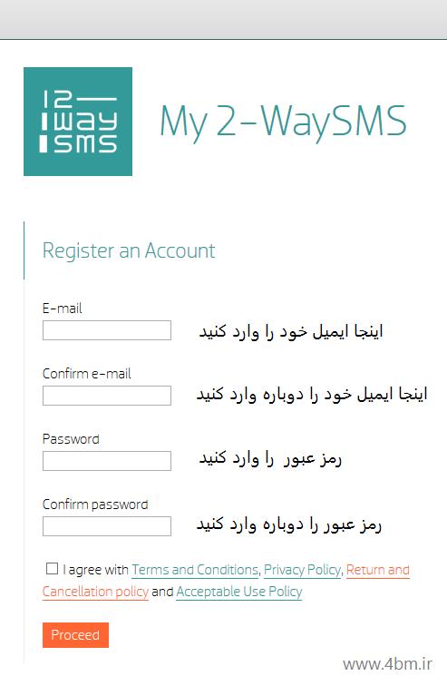 آموزش جدید ساخت ایمیل در یاهو برای ایرانیان- 18/01/1393