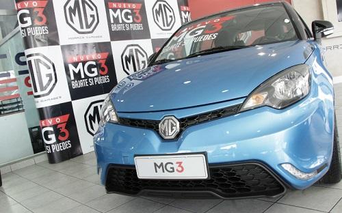آغاز پیش فروش خودروی جدید MG3