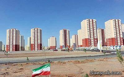 راه اندازی سایت خرید و فروش مسکن مهر