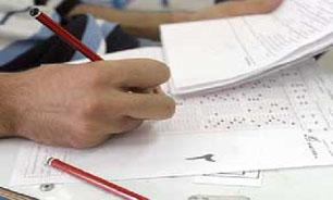 مهلت ثبتنام در آزمون وکالت تمدید شد