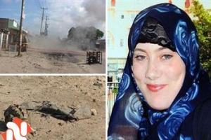 پیوستن وحشی ترین زن جهان به گروه داعش