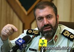 متهم اصلی اسیدپاشی در اصفهان شناسایی شد