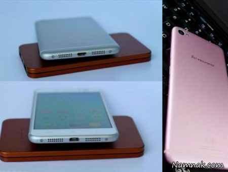 لنوو S90 Sisley