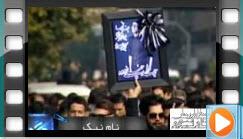 فیلم کامل مراسم مرتضی پاشایی از تشییع تا تدفین در شب / دانلود