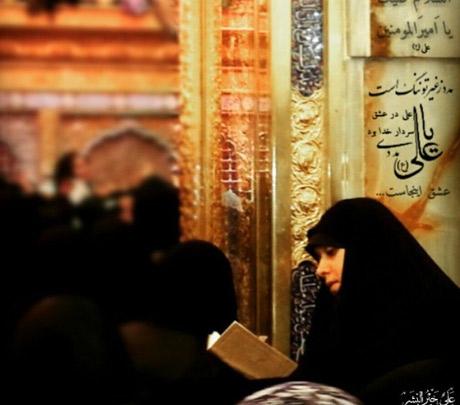 تصویری از الهام زهرایی ( چرخنده ) در حرم حضرت علی (ع)