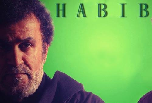 حبیب و عبدالرضا هلالی در یک قاب! کی فکرشو می کرد؟!