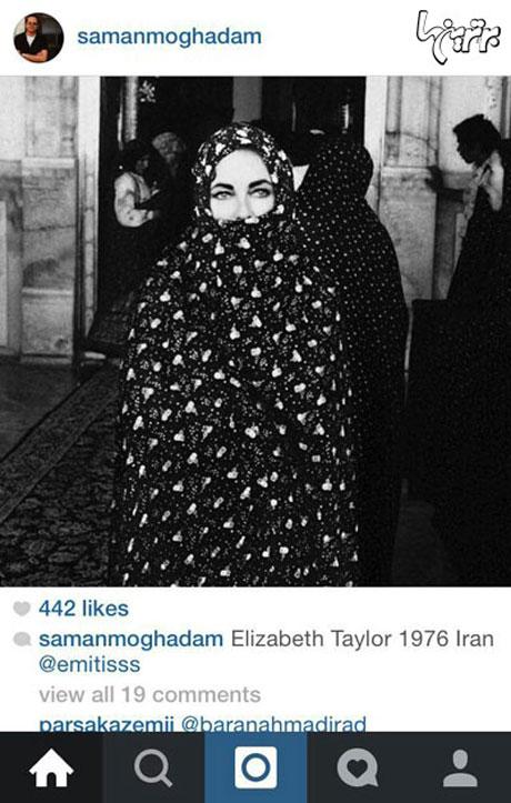 عکس زن زیبا و مشهور هالیوودی در حرم امام رضا
