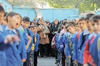 آخرین خبر در مورد تعطیلی مدارس در ۲۹ آذر ۹۳
