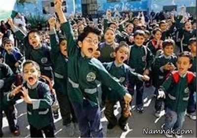 تعطیلی مدارس در روز ۲۹ آذر، اول و سوم دیماه ۹۳