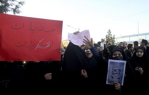 Vakonesh.Com   aab3238922bcc25a6f606eb525ffdc56  تجمع در اعتراض به حضور فائزههاشمی /تصاویر
