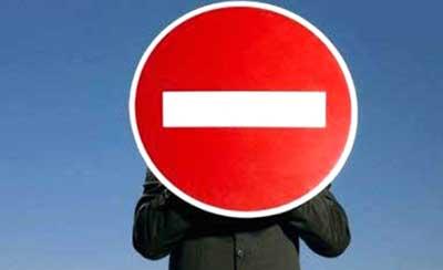 a87ff679a2f3e71d9181a67b7542122c simafun.com21 ورود ممنوعهای زندگی مشترک چیست؟