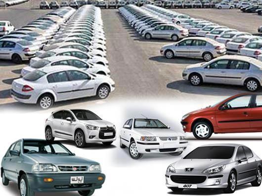 کم فروش ترین خودروهای بازار ایران
