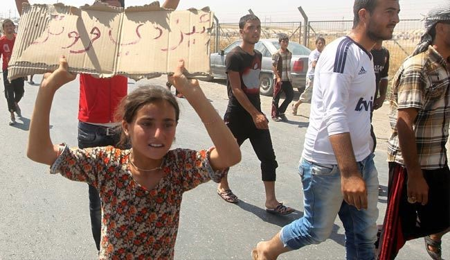 بازار داعش برای فروش دختران ایزدی /عکس