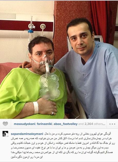 دلیل بستری شدن هنرپیشه جوان ایرانی در بیمارستان به گفته خودش +عکس