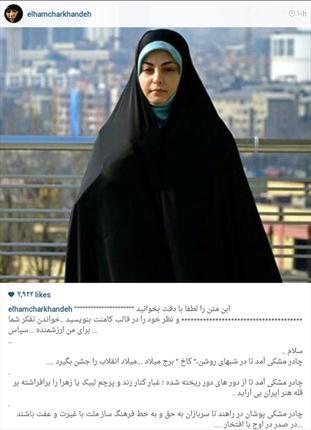 پیام الهام چرخنده برای بازیگران زن جشنواره فجر + عکس