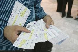 قیمت روز بلیط هواپیما شهرهای مختلف در نوروز ۹۴