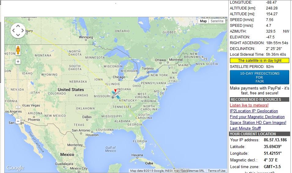 تصویر برداری ماهواره فجر از آمریکا + تصویر و لینک حرکت