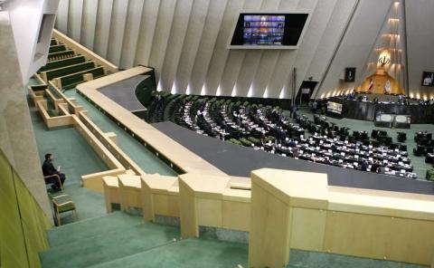 بیانیه 226نماینده درباره مذاکرات هستهای