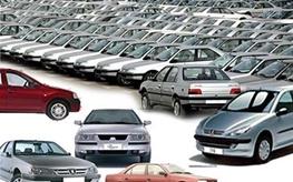 دلیل پلاک نشدن خودروها در ابتدای سال ۱۳۹۴