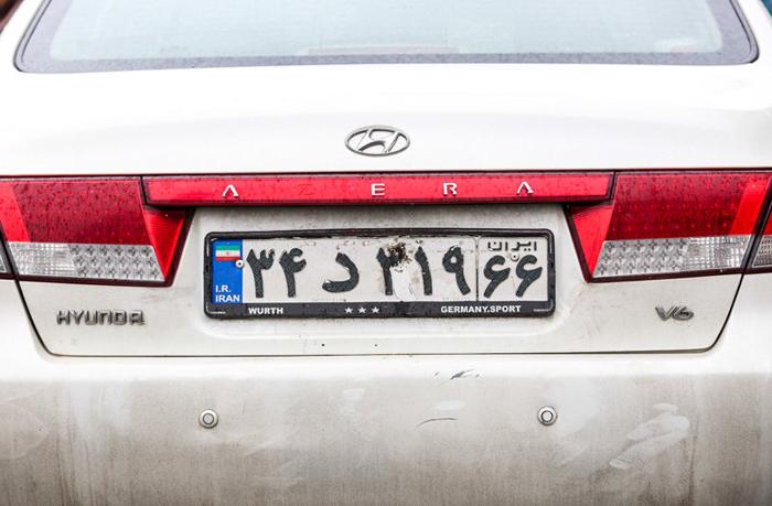 (تصاویر) برخورد با خودروهای پلاک مخدوش