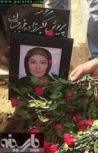 ماجرای دختری که در تصادف پورشه زرد در تهران فوت کرد