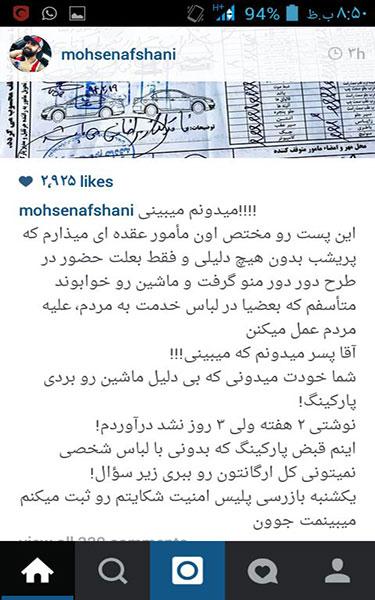 afshani