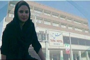 جزییاتی جدید از مرگ دختر مهابادی در هتل