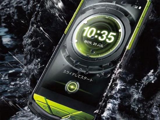 مقاوم ترین تلفن همراه جهان