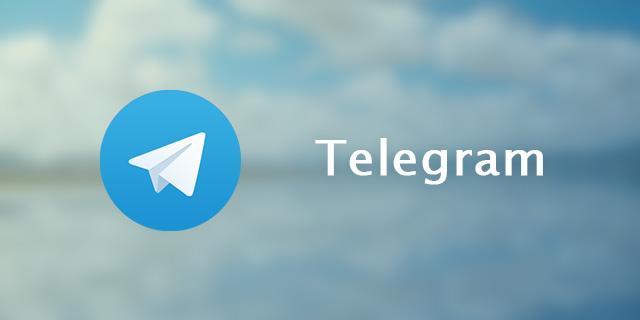 مدیران تلگرام: مشکل تلگرام مربوط به ما می باشد