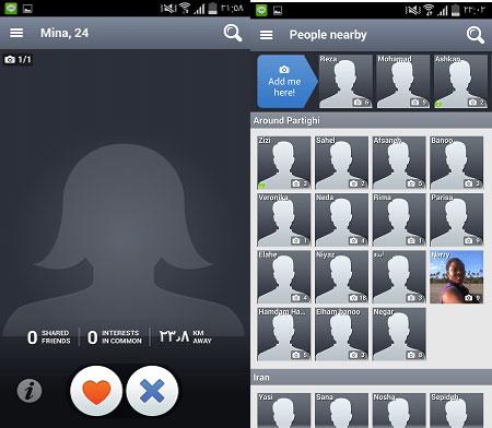 آموزش ساخت حساب جدید در بادو, شبکه اجتماعی بادو