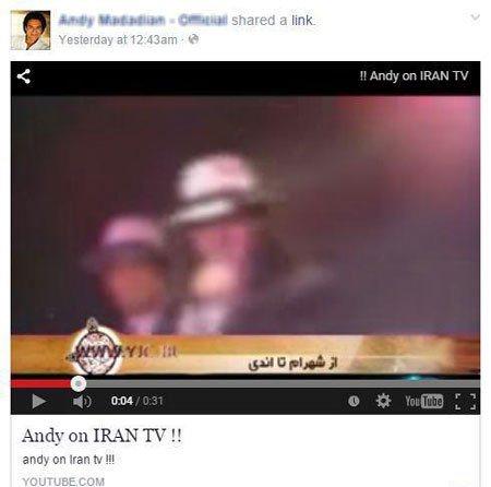 حضور اندی خواننده لس آنجلسی در تلویزیون ایران + عکس