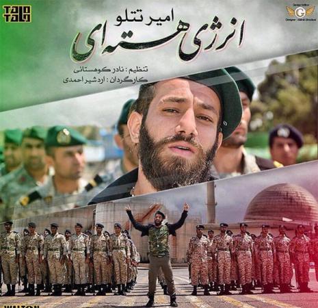 رپر توبه کرده باید امام مسجد شود؟ موسیقی ایران بهتر از تتلو نداشت؟!