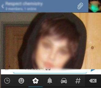 پروفایل تلگرام دختران
