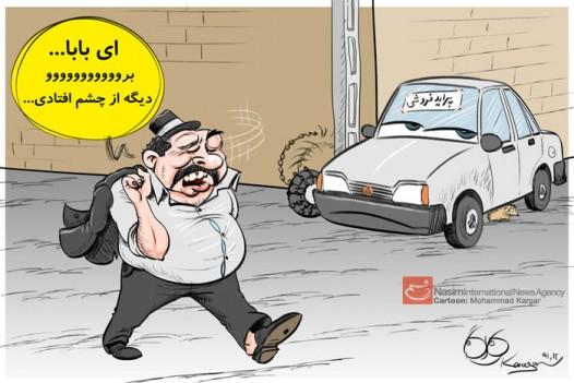 cars-cartoon-05