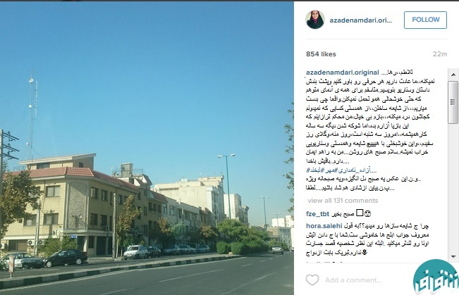 گلایه های همسر اول سجاد عبادی/ آزاده نامداری به ادعاهای همسرسابق عبادی پاسخ داد+تصاویر