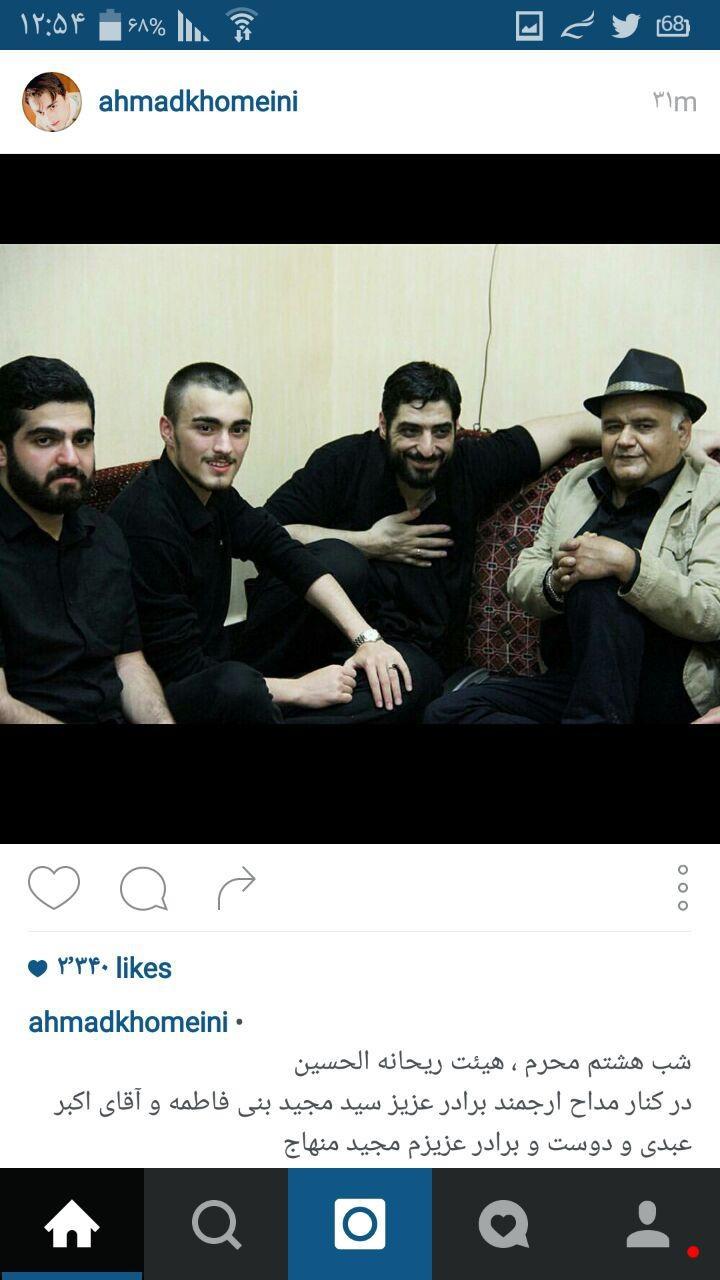 احمد خمینی در کنار اکبر عبدی در عزاداری حسینی
