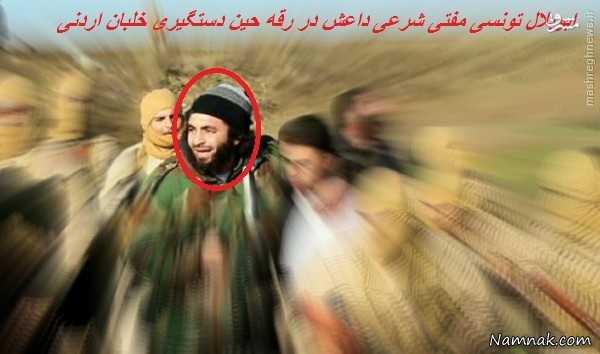 مفتی داعشی در  حملات هوایی ارتش روسیه به هلاکت رسید + عکس