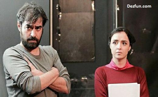 عکس بد حجاب ترانه علیدوستی در فیلم جدید اصغر فرهادی