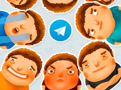 اس ام اس های جدید و خنده دار تلگرام
